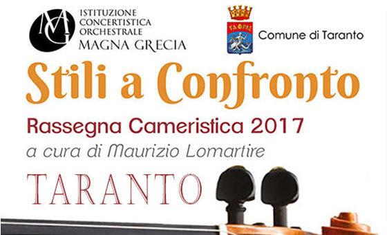 Rassegna Cameristica 2017