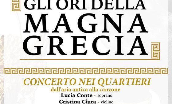 """""""Concerto nei quartieri"""""""