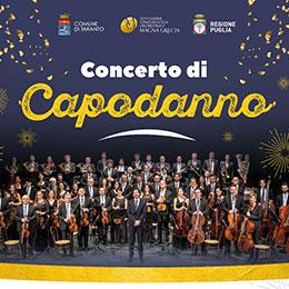 Venerdì 1 gennaio, Concerto di Capodanno dell'Orchestra della Magna Grecia