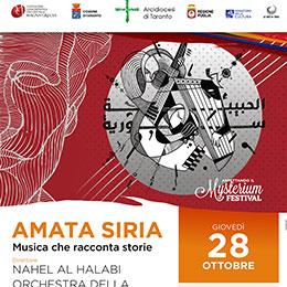 ASPETTANDO IL MYSTERIUM FESTIVAL – Giovedì 28 ottobre, Teatro comunale Fusco: «Amata Siria…»